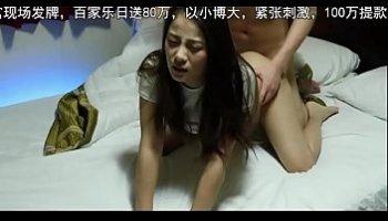 online hd xxx video