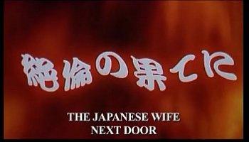 japanese wife next door movie